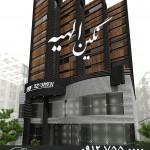 Negin-Elahieh-Billboard-150x150